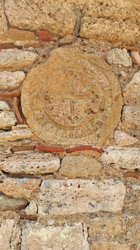 agioi-apostoloi-nea-fokea-stauros